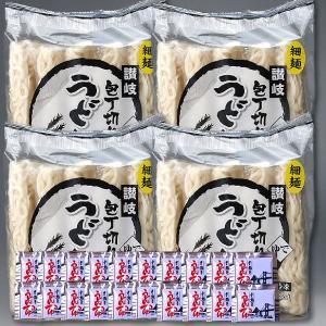 包丁切り冷凍讃岐うどん(細麺・つゆ付) 20食入|meatpiasanuki