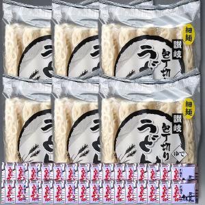 包丁切り冷凍讃岐うどん(細麺・つゆ付) 30食入|meatpiasanuki
