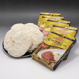 (限定商品)カツカレーセット5食入り / 訳あり・わけあり|meatpiasanuki