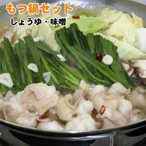 もつ鍋/ホルモン鍋セット|meatpiasanuki