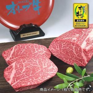 和牛 ステーキ肉 オリーブ牛 ヒレステーキ160g-180g...