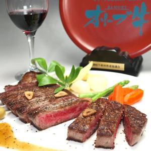 和牛 ステーキ肉 オリーブ牛 サーロインステーキ220g-240g×1枚 香川のブランド和牛 サーロイン|meatpiasanuki|02