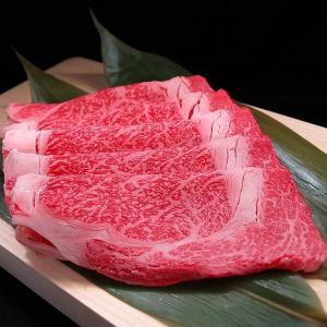 和牛 すき焼き しゃぶしゃぶ ロース 200g 香川 オリーブ牛(讃岐牛) 国産 和牛肉 A5等級 リブロース サーロイン meatpiasanuki