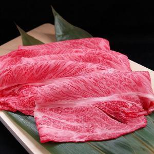 和牛 すき焼き しゃぶしゃぶ 肩ロース 200g 香川 オリーブ牛(讃岐牛) 国産 和牛肉 A5等級 クラシタ meatpiasanuki