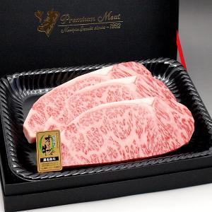 和牛 オリーブ牛 サーロインステーキ200g-220g×3枚 木箱入(お祝い ギフト 贈り物)に香川のブランド和牛 サーロインステーキギフト|meatpiasanuki