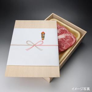 和牛 オリーブ牛 サーロインステーキ200g-220g×3枚 木箱入(お祝い ギフト 贈り物)に香川のブランド和牛 サーロインステーキギフト|meatpiasanuki|02