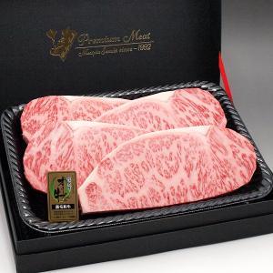 和牛 ステーキ ギフト サーロインステーキ 200g〜220g×4枚 木箱入り 国産 牛肉 ステーキ肉 オリーブ牛(讃岐牛) A5等級 お中元 お歳暮|meatpiasanuki