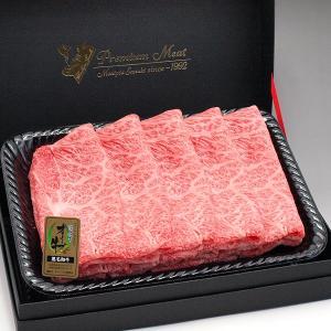 和牛 オリーブ牛 肩ロースすき焼き すきやき しゃぶしゃぶ600g・木箱入 (お祝い ギフト 贈り物)/香川県のブランド黒毛和牛 讃岐牛・オリーブ牛|meatpiasanuki
