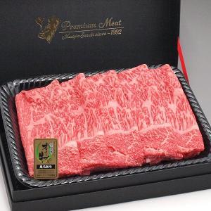 和牛 オリーブ牛 モモすき焼き すきやき しゃぶしゃぶ600g・木箱入 (お祝い ギフト 贈り物)/香川県のブランド黒毛和牛 讃岐牛・オリーブ牛|meatpiasanuki