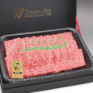 和牛 オリーブ牛 焼き肉 焼肉 BBQ バーベキュー用肉ギフト600g 木箱入「香川 オリーブ牛モモ肉」プレゼント ギフト 贈り物 ご贈答|meatpiasanuki