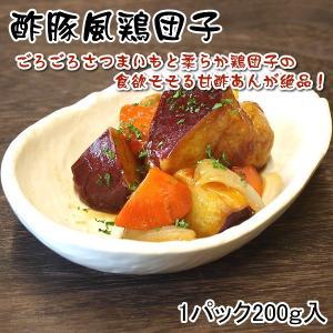 酢豚風鶏団子 200g 1〜2人前 中華惣菜 肉団子 レンジで簡単調理 冷凍 おかず|meatpiasanuki