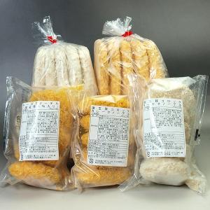 冷凍熟成ロースとんかつ100g2種各5枚入りと冷凍讃玄豚のミート・チーズ・カレーのクノーデルコロッケ...