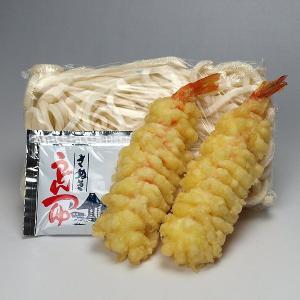 冷凍讃岐うどん(海老天ぷらうどん)1食入り