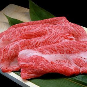 国産牛肩ロース(すき焼き すきやき しゃぶしゃぶ)用スライス肉200g/厳選 旨い牛の肩ローススライス|meatpiasanuki