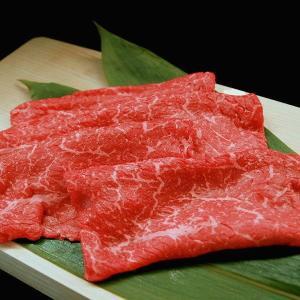 国産牛もも(すき焼き すきやき しゃぶしゃぶ)用スライス肉 200g/厳選 旨い牛のももスライス|meatpiasanuki