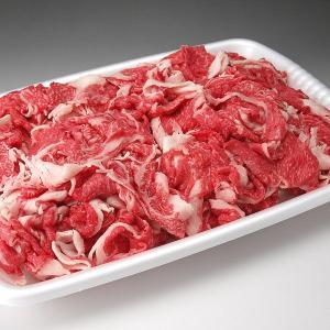 国産牛肉(端っこ はしっこ 切り落とし こま切れ)1kg 厳選 旨い牛の訳あり わけあり商品 送料無料(沖縄・北海道は別途送料要)|meatpiasanuki|02