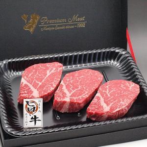国産 牛肉 ステーキ肉 ギフト 牛ヒレステーキ 160g〜180g×3枚 木箱入 お祝い ギフト プレゼントに最適|meatpiasanuki