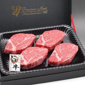 国産牛肉 ステーキ肉ギフト ヒレステーキ 160g-180g×4枚 木箱入 厳選した旨い牛ヒレ肉 プレゼント 贈り物 ご贈答|meatpiasanuki