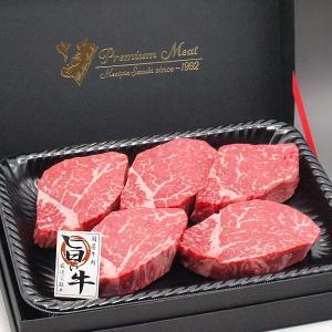 国産牛肉 ステーキ肉ギフト ヒレステーキ 160g-180g×5枚 木箱入 厳選した旨い牛ヒレ肉 プレゼント 贈り物 ご贈答|meatpiasanuki