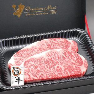 国産 牛肉 ステーキ肉 ギフト 牛サーロインステーキ 200g〜220g×2枚 木箱入 お祝い ギフト プレゼントに最適|meatpiasanuki