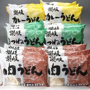 冷凍讃岐うどん、具入りうどんセットB 18食入(肉うどん6食・カレーうどん6食・きつねうどん6食)|meatpiasanuki
