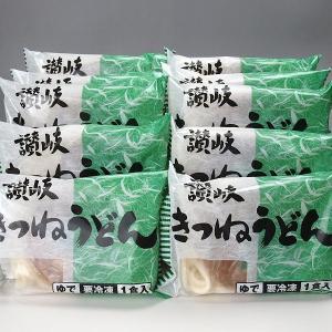 冷凍讃岐うどん(きつねうどん)10食セット|meatpiasanuki