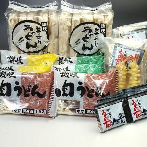 冷凍讃岐うどんバラエティセットA 18食入|meatpiasanuki