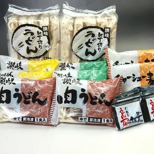 冷凍讃岐うどんバラエティセットB 18食入|meatpiasanuki