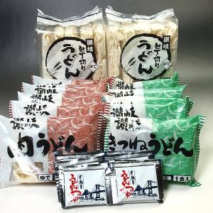 冷凍讃岐うどんバラエティセット20食|meatpiasanuki