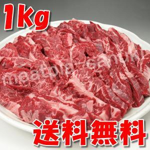 (送料無料) 牛ハラミ・はらみ焼肉 1キロ(アメリカ産) 焼肉屋さんの人気メニュー!焼き肉 ・バーベキュ-・BBQに!|meatpiasanuki