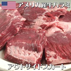 牛ハラミ はらみ 焼肉 焼き肉 BBQ バーベキュー用 200g(アメリカ産)|meatpiasanuki|02