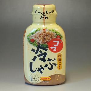 日本食研 しゃぶしゃぶのたれ ごま 190g|meatpiasanuki