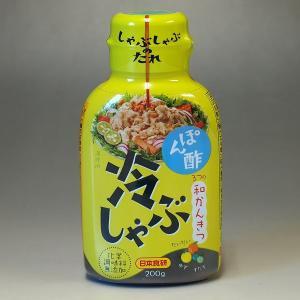日本食研 しゃぶしゃぶのたれ ぽん酢 200g|meatpiasanuki