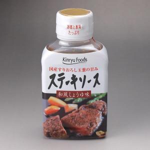 金龍ステーキソース 220g|meatpiasanuki