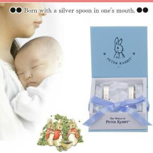 出産祝い 誕生日  ギフト 銀の匙 出産祝い 名入れ ベビー食器 ベビースプーン【純銀製】ピーターラビット|mebon-hiding