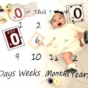 出産祝い 寝相アート フォト シーツ 月齢 ブランケット赤ちゃん ベビー 0歳 1歳 誕生日 男の子 女の子 月齢 バースデー アルバム 1ヶ月