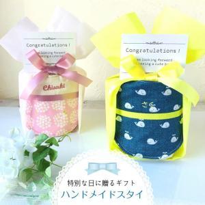 出産祝い 送料無料 ハンドメイドスタイ のおむつケーキ 男の...