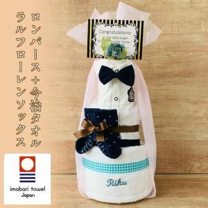 おむつケーキ 男の子 出産祝い ラルフローレン べビーソックス 襟付きロンパース 今治タオル ベビーシャワー|mebon-hiding
