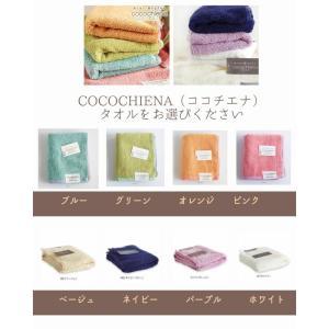 出産祝い おむつケーキ 送料無料 今治タオル ...の詳細画像5