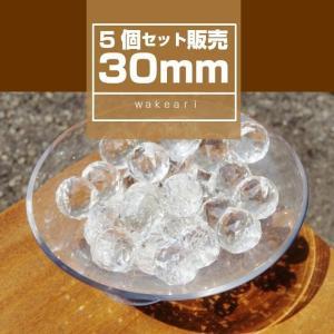 サンキャッチャー 30mm 【5個】サンキャッチャー球 クリスタルボール レインボーメーカー 用途いろいろ mebon-hiding