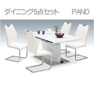 モダン デザイン ダイニングセット 5点セット 伸長式テーブルの写真