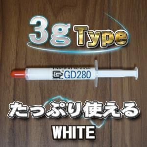 高性能高品質で有名なGDブランド  高性能CPUグリス CPUヒートシンクグリス 3gタイプ 新品の...