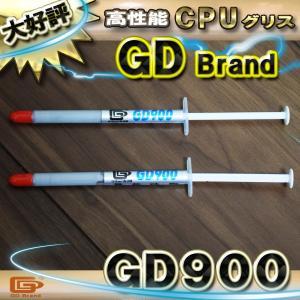 ご覧いただきありがとうございます  GD900高性能CPUグリス CPUヒートシンクグリス 1gタイ...