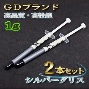 高品質GDブランド商品  GD460高性能ゴールドCPUグリス  CPUヒートシンクグリス 1gタイ...