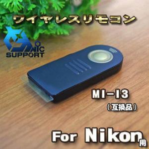大好評の為、再入荷しました。!  Nikon対応のワイヤレスリモコン ( Nikon ML-L3 互...