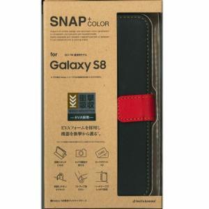 docomo GALAXY S8 SC-02J 手帳ケース ハード ドコモ ケース 手帳型 ブラック...