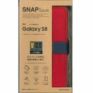 docomo GALAXY S8 SC-02J 手帳ケース ハード ドコモ ケース 手帳型 レッド/...