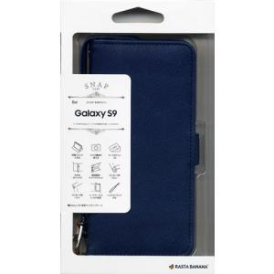ラスタバナナ GALAXY S9(SC-02K/SCV38) 手帳型ケース+ハンドストラップNV 3...