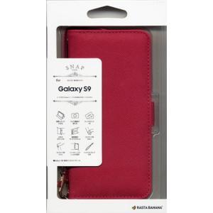 ラスタバナナ GALAXY S9(SC-02K/SCV38) 手帳型ケース+ハンドストラップMA 4...