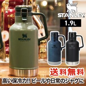STANLEY クラシック 真空グロウラー 1.9L 水筒 ボトル 保温 保冷 魔法瓶 ステンレス ピッチャー ビール ジャグ BBQ ピックニック 花見 アウトドア スタンレー|mecu